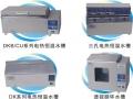 一恒YIHENG 电热恒温水槽(内胆、外壳均为不锈钢) DK-8AXX